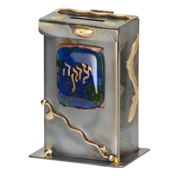 Large Tzedakah Box