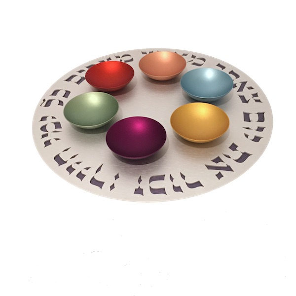 Contemporary Colored Aluminum Seder Plate - Agayof